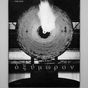 Oxymoron · 1998