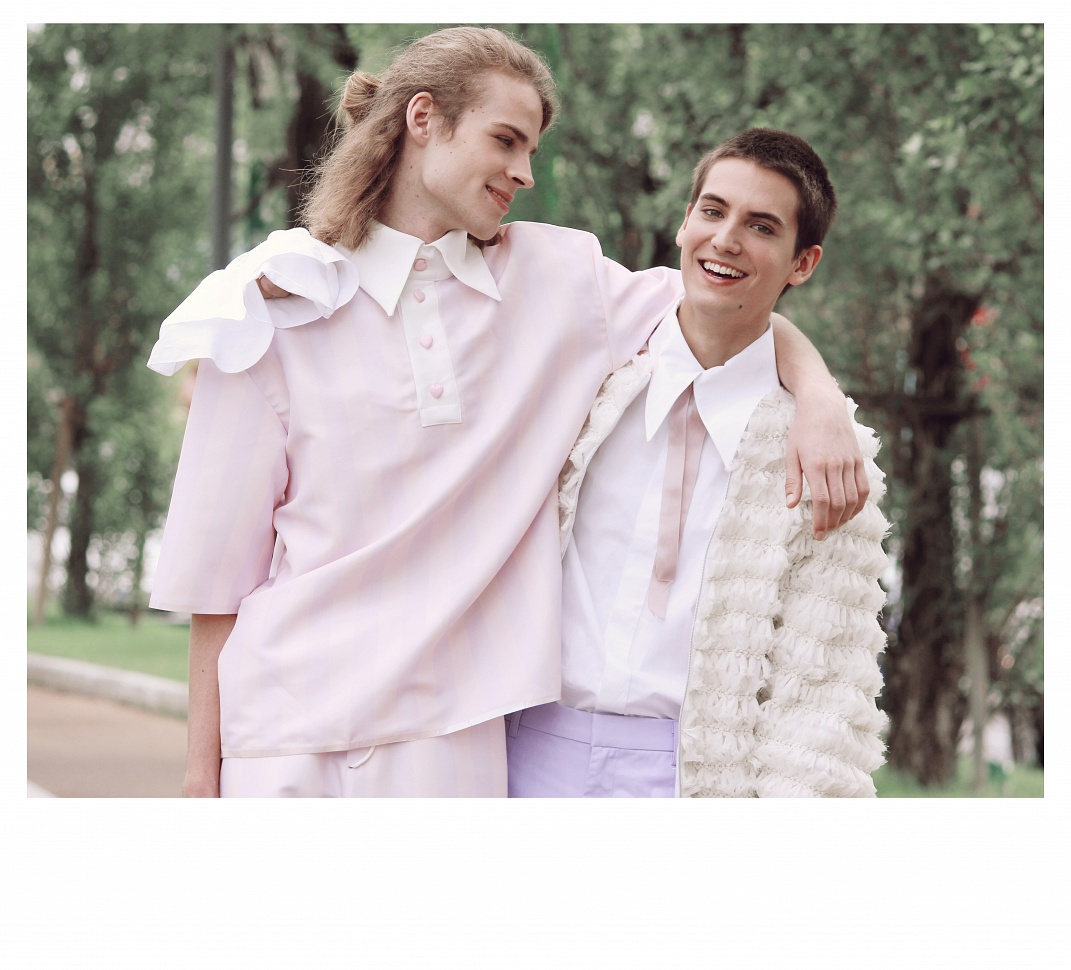 Androgynous Candyness