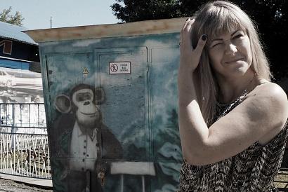 Svetlana, a woman of people